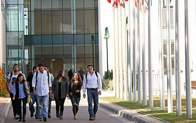 Students at Herzliya's IDC  (Courtesy)