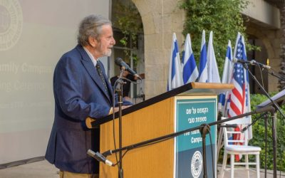 Philanthropist Tad Taube speaks at the groundbreaking of the Taube Family Campus on June 29, 2016 at the Jerusalem-based HUC-JIR rabbinical school. (Avi Hayun)