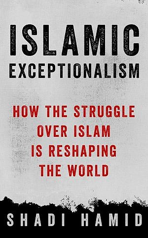 Cover of 'Islamic Exceptionalism,' released June 7, 2016 by St. Martin's Press (Courtesy)