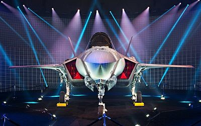 Lockheed Martin unveils Israel's first F-35 fighter jet in Fort Worth Texas