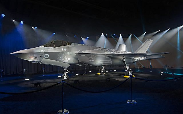 Lockheed Martin unveils Israel's first F-35 fighter jet in Fort Worth, Texas, on June 22, 2016. (Lockheed Martin)