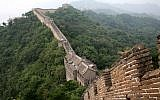 Illustrative view of the Great Wall of China. (Liron Almog/Flash90)