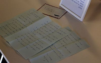 A letter written by survivor Benny Davidson to Ugandan dictator Idi Amin is displayed at an event marking 40 years since Operation Thunderbolt, the Israeli rescue of over 100 hostages from the Entebbe Airport in Uganda on July 4, 1976, which was held at the Peres Center for Peace in Jaffa on June 27, 2016. (Judah Ari Gross/Times of Israel)