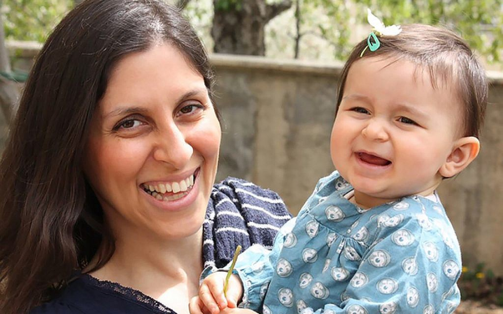 Nazanin Zaghari-Ratcliffe with her daughter, Gabriella, in 2016. (AFP)