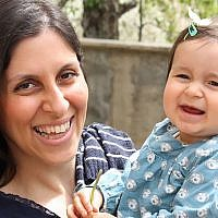 Nazanin Zaghari-Ratcliffe with her daughter, Gabriella, in 2016. (AFP)
