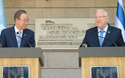 United Nations Secretary General Ban Ki-moon, left, and President Reuven Rivlin deliver remarks in Jerusalem on June 27, 2016. (Mark Neiman / GPO)