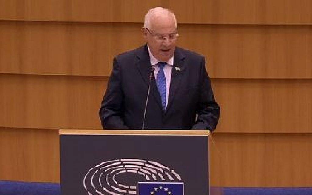 President Reuven Rivlin addressing the European Parliament, June 22, 2016. (Screenshot)