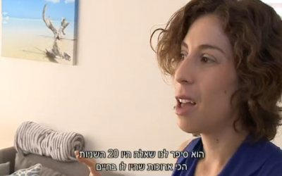 Ofri Hefetz-Grady recalls her encounter with one of the June 8, 2016, Tel Aviv terrorists, who she took into her apartment (Channel 10 screenshot)