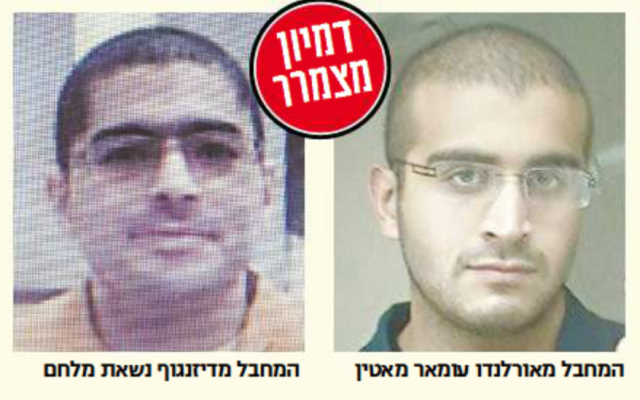 "Israel Hayom's graphic showing Nishat Milhem (left) and Omar Mateen with the caption ""chilling similarity"" on June 13, 2016. (screen capture: Israel Hayom)"