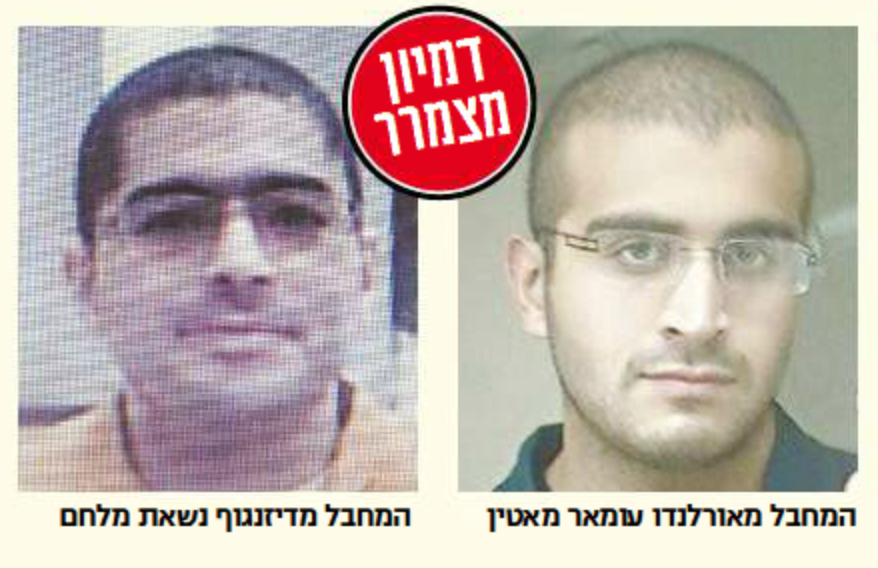 """Israel Hayom's graphic showing Nishat Milhem (left) and Omar Mateen with the caption """"chilling similarity"""" on June 13, 2016. (screen capture: Israel Hayom)"""