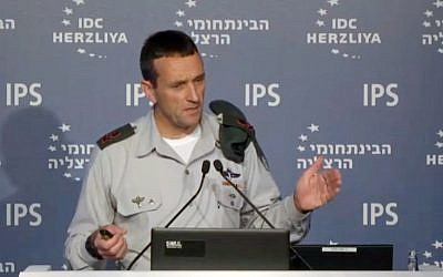 Military Intelligence chief Maj. Gen. Herzl Halevi speaks at the Herzliya Conference at the Interdisciplinary Center in Herzliya on June 15, 2016. (Screen capture: IDC Herzliya)