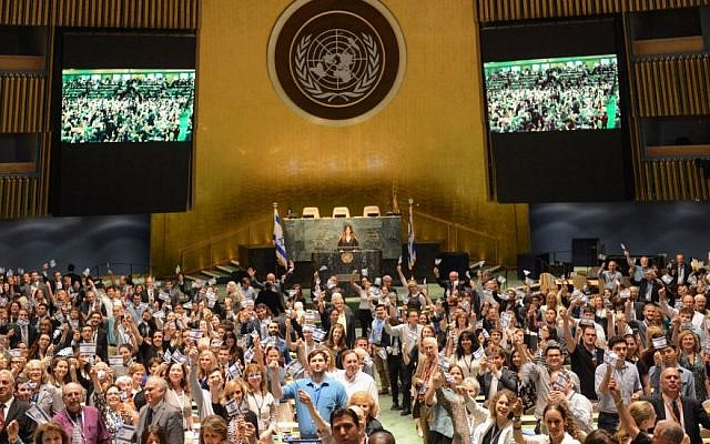 Attendees of the first-ever anti-BDS summit at the UN General Assembly, May 31,2016. (Shahar Azran)