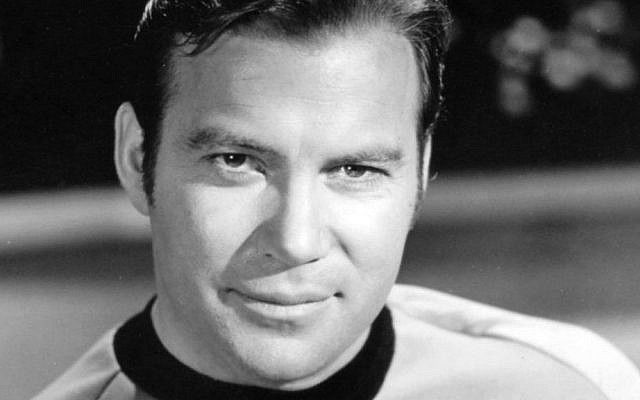 William Shatner as Captain James T. Kirk from the television program Star Trek. (NBC Television/Wikipedia/public domain)