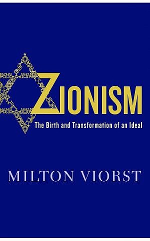 Cover of 'Zionism: the Birth and Transformation of an Ideal' published by Thomas Dunne Books, 2016. (Courtesy)