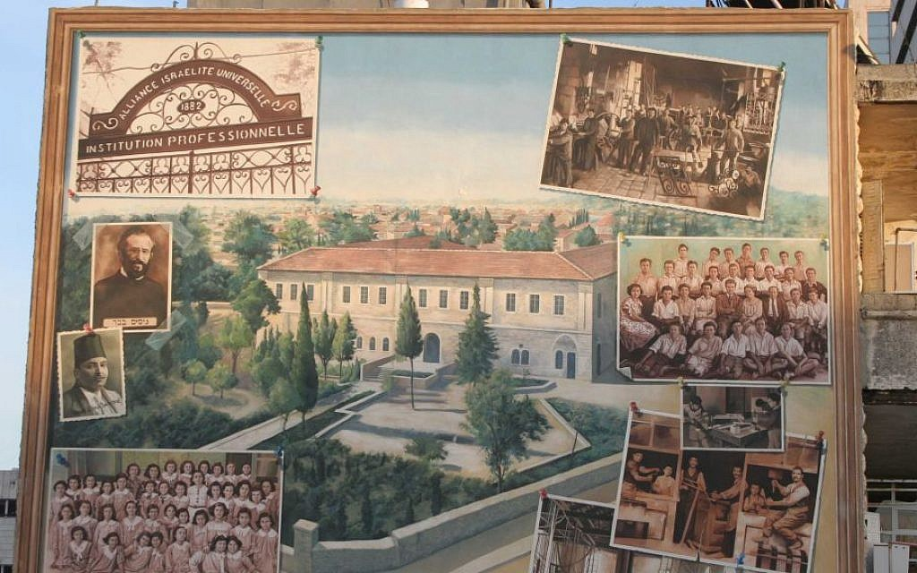 A mural commemorating the past of the Alliance Israelite Universelle, founded in 1882. (Shmuel Bar-Am)
