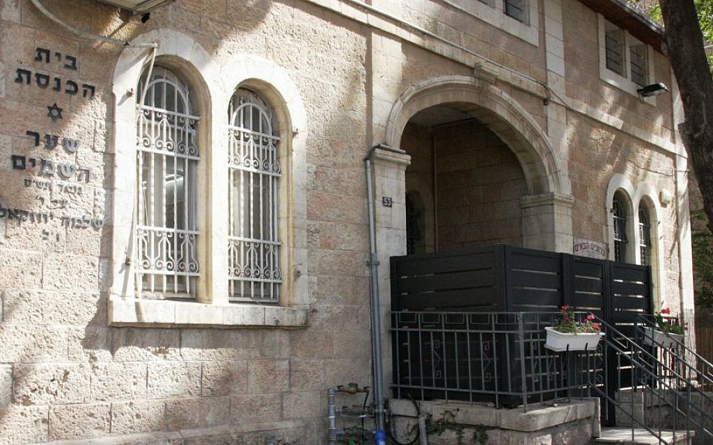 The Sha'arei Shamayim Synagogue housed new immigrants to Israel after the War of Independence. (Shmuel Bar-Am)