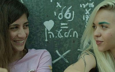 Naama Barash and Hershko, the two teens who fall in love in Michal Vinik's 'Barash,' which opened countrywide on June 13, 2016 (Courtesy 'Barash')