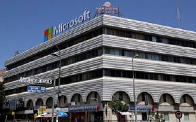 The Microsoft center in Nazareth. (Courtesy)