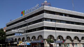 The Microsoft center in Nazareth. (Courtesy)