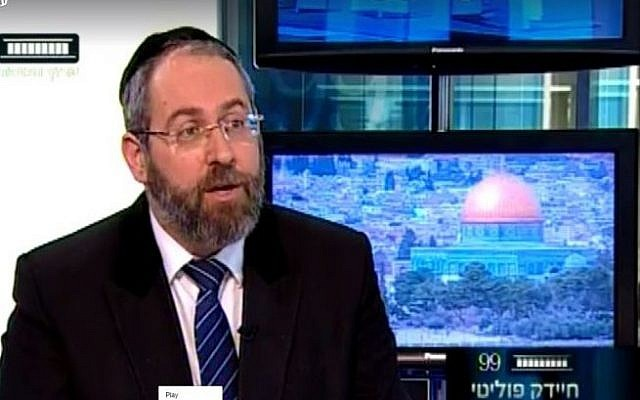 Ashkenazi Chief Rabbi David Lau tells Knesset Channel he is in favor of building a new Temple, June 7, 2016 (Screenshot)