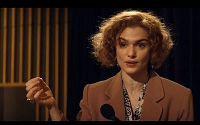 Rachel Weisz stars as historian Deborah Lipstadt in the film 'Denial' (YouTube screenshot)