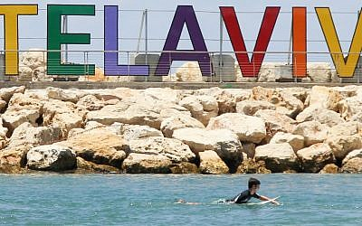 A surfer at Tel Aviv's Hilton Beach, considered a hangout for the LGBT community, during the 2015 Gay Pride Week (Matthew Hechter/Flash 90)