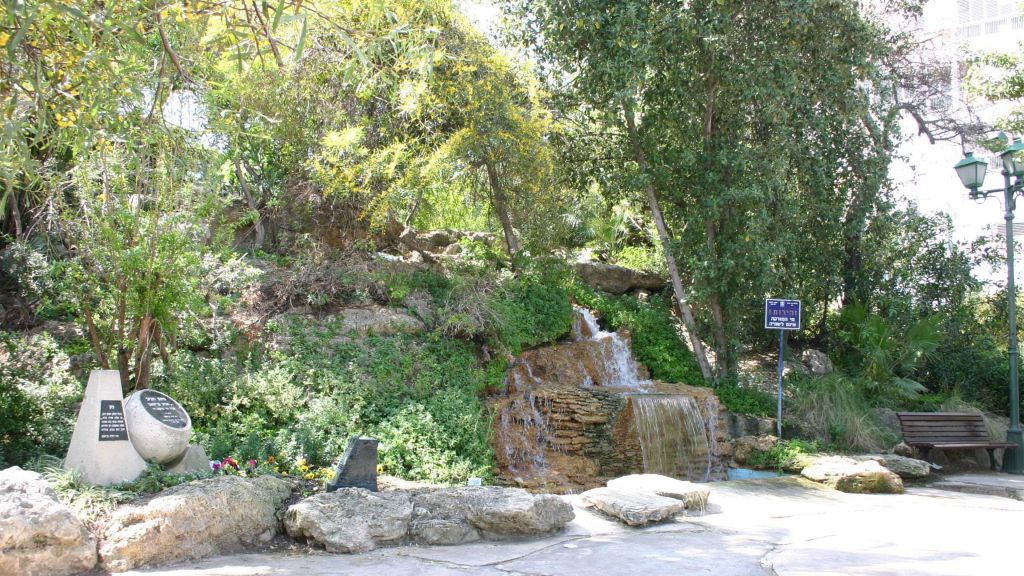Givat Hill Park is named for the British general who drove the Turks from the city in World War I. (Shmuel Bar-Am)