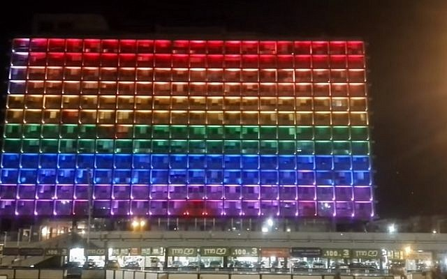 Tel Aviv city hall is lit up with a rainbow flag as an act of solidarity after 49 people were killed in a June 12, 2016 shooting at a gay club in Orlando, Florida (screen capture: YouTube)