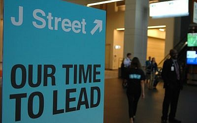 Illustrative: A sign welcoming attendees at J Street's 2013 national conference in Washington, DC. (Courtesy of J Street)