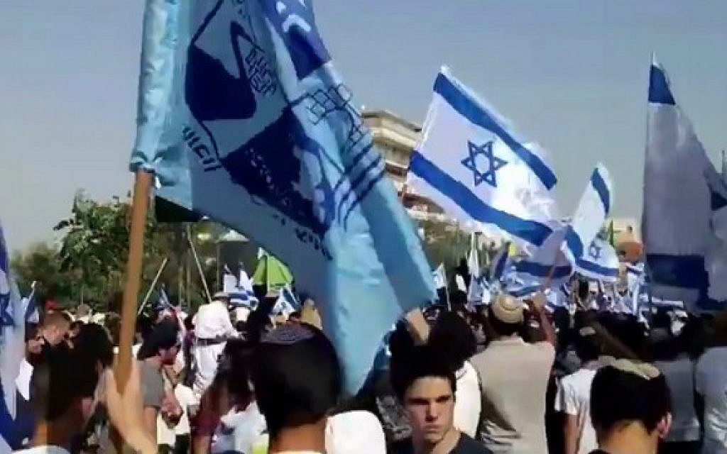 Israeli activists gather ahead of the annual Jerusalem Day parade in the Old City on June 5, 2016 (screen capture: Facebook)