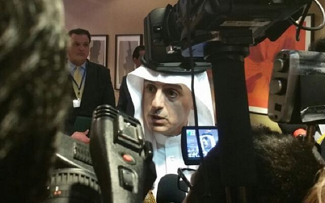 Saudi Foreign Minister Adel al-Jubeir talks to reporters at an international summit on the Israeli-Palestinian peace process in Paris on June 3, 2016 (Suha Halifa)