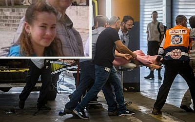 Medics wheeling Hallel Yaffa Ariel, 13, into Jerusalem's Shaarei Zedek Medical Center on June 30, 2016, after a West Bank stabbing attack. Inset: Hallel Yaffa Ariel, in an undated photo. (Yonatan Sindel/Flash90 and courtesy)