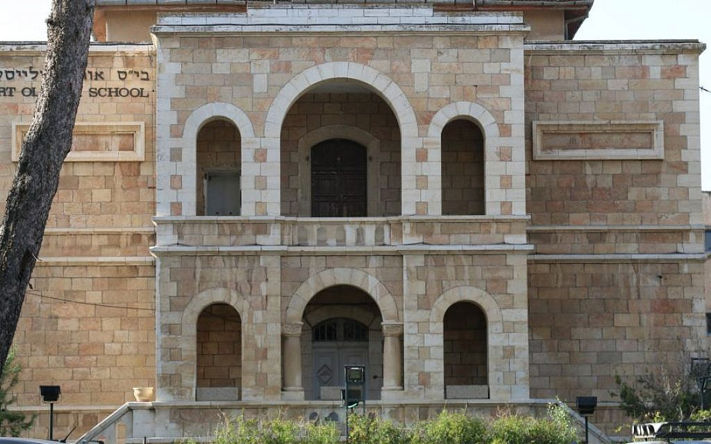 Ort Oleiski College, built on the site of a meeting between Wilhelm II and Theodor Herzl. (Shmuel Bar-Am)