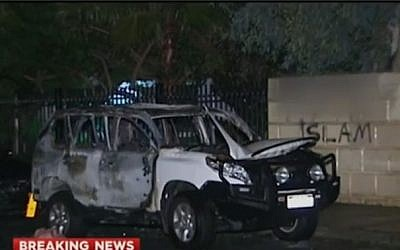A damaged car seen after a firebombing attack outside a mosque and Islamic college in Perth, Australia on June 29,2016. (screen capture: YouTube)