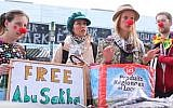 Protesters in London call to free Palestinian clown Mohammad Abu Sakha in January 2016 (YouTube screenshot)