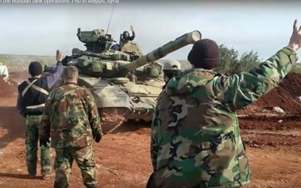 A Russian tank operating in Aleppo, Syria in 2016 (YouTube screenshot)