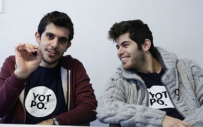 Omri Cohen (left) and Tomer Tagrin (right) co-founders of Yotpo (Courtesy)