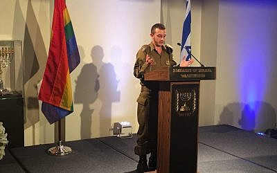 Lt. Shachar, Israel's first transgender officer, addressing a pride event at Israel's embassy in Washington, D.C., June 20, 2016. (Courtesy: Ron Kampeas)