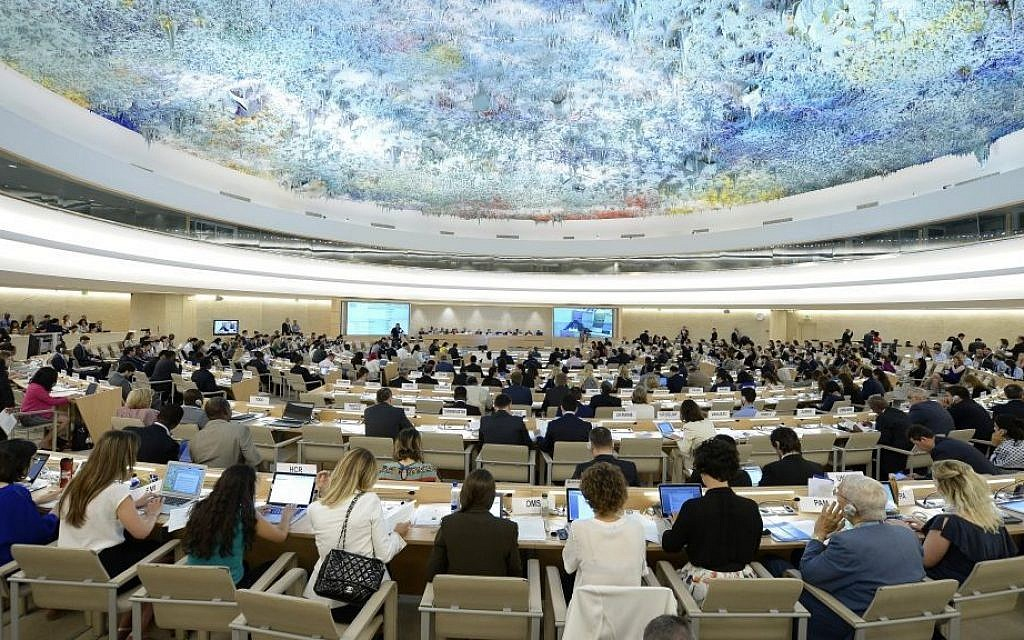 The Human Rights Council during an interactive dialogue with the Independent Commission of Inquiry on the 2014 Israel-Hamas war in the Gaza Strip on June 29, 2015 in Geneva, Switzerland. (UN photo)