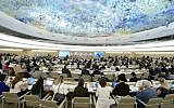 Illustrative: The Human Rights Council during an interactive dialogue with the Independent Commission of Inquiry on the 2014 Israel-Hamas war in the Gaza Strip on June 29, 2015 in Geneva, Switzerland. (UN photo)