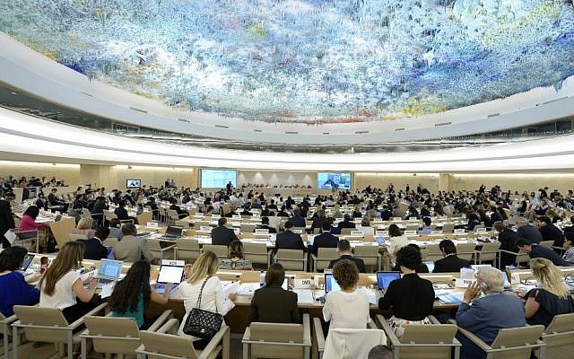 The UN Human Rights Council during a session with the Independent Commission of Inquiry on the 2014 Israel-Hamas war in the Gaza Strip on June 29, 2015 in Geneva, Switzerland. (UN photo)