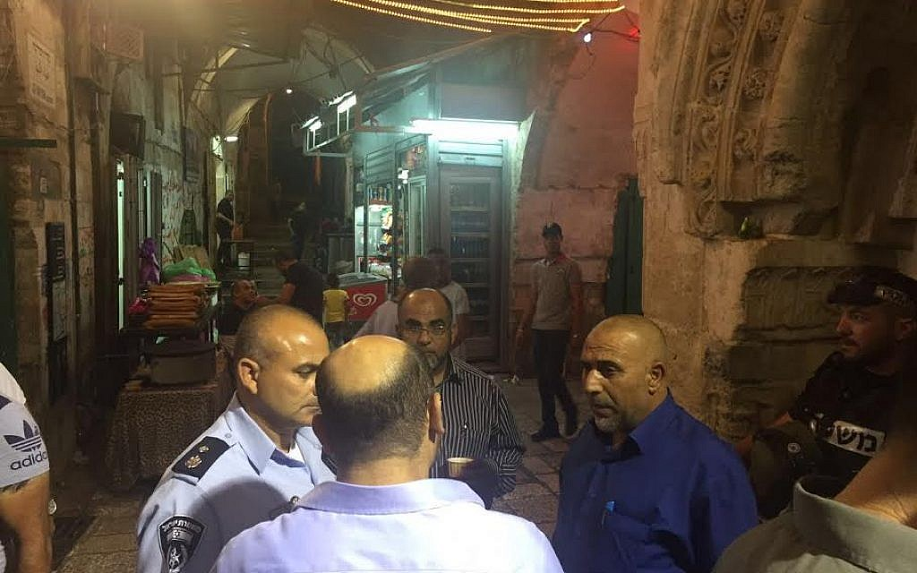 Arab lawmakers are prevented by police from ascending to the Temple Mount on June 8, 2016 (Courtesy)