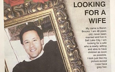 "The ""Looking for a Wife"" advertisement Arthur Brooks bought for his son in the Coeur d'Alene Press, June 18, 2016 (Screenshot)"