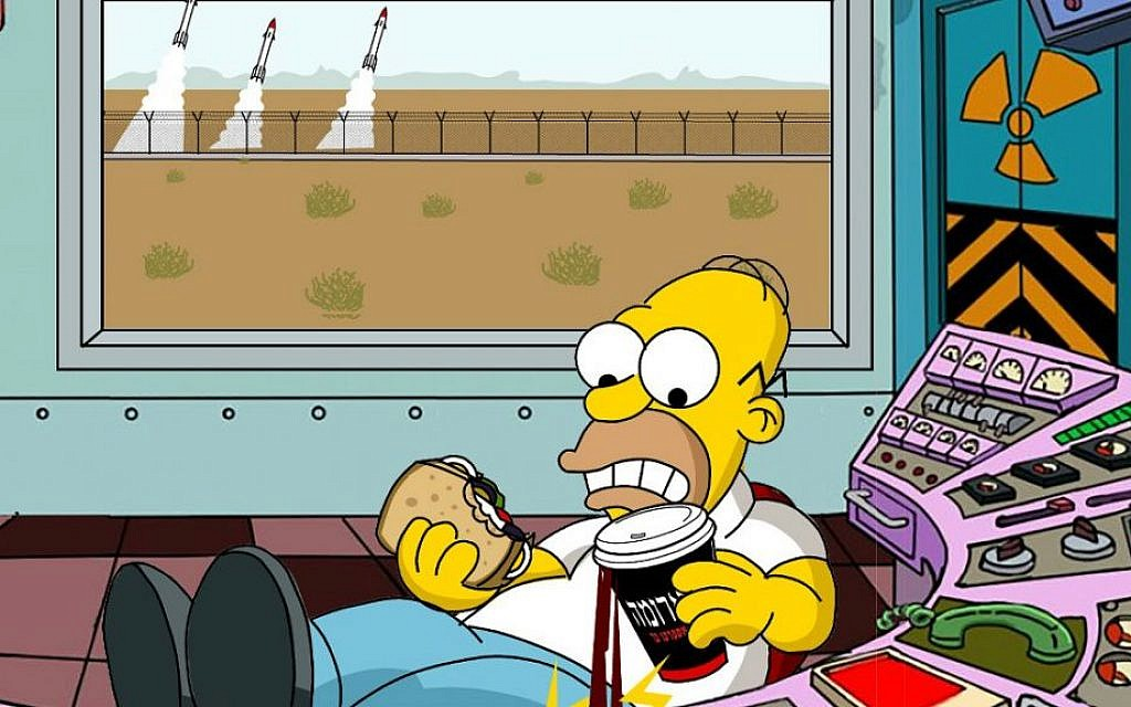 Homer Simpson juggling his Aroma hafuch and sandwich during one of his Israeli adventures, which will be discussed at the Animix Festival at the Tel Aviv Cinematheque on August 2-6, 2016 (Courtesy Animix Festival)