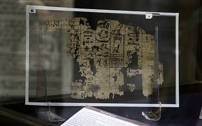 A section of King Khufu's papyri displayed in the Egyptian Museum in Cairo, July 14, 2016. (AFP Photo/Mohamed El-Raai)