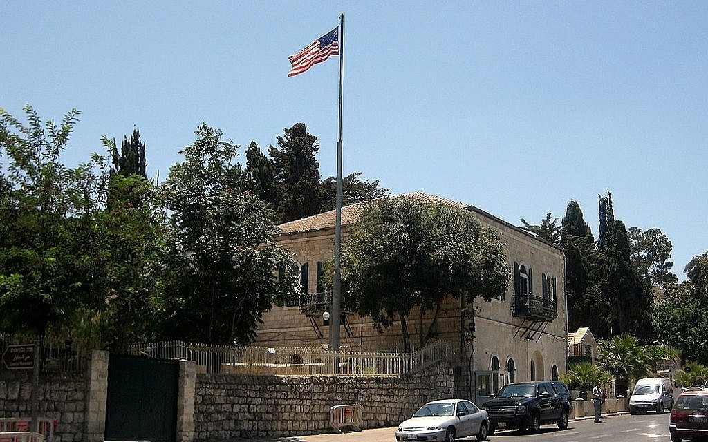 The US consulate on Agron Street in Jerusalem. (CC BY-SA, Magister/Wikimedia)