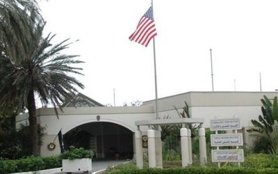 A file photo from 2004 of the US consulate in Jeddah, Saudi Arabia. (State Department)