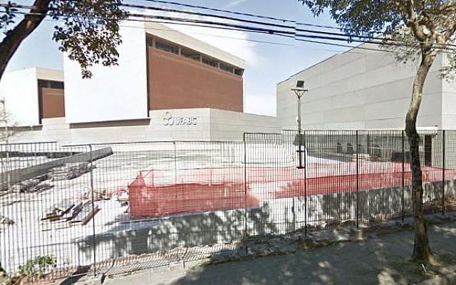 ABC Federal University, in the Sao Paulo, Brazil. (Google Maps)