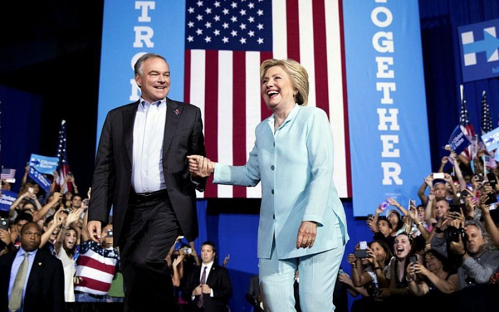 Clinton, Kaine Ticket Debuts in Miami Ahead of DNC - ABC News