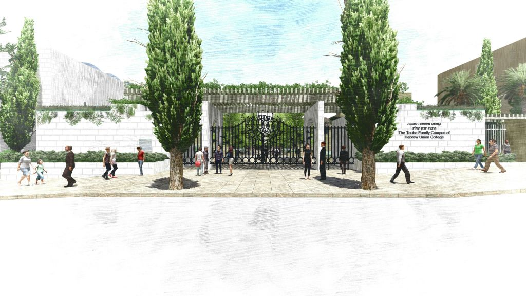 Artist's rendering of the new entrance to the Taube Family Campus for Reform Jewry off of Jerusalem's well-traveled King David Street. (Moshe Safdie)